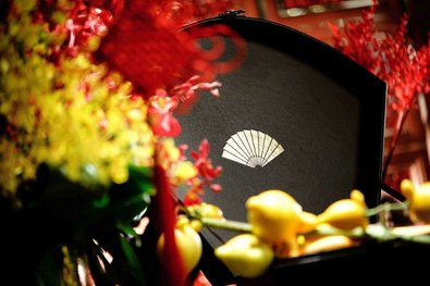 0234 Share CNY joy with your family and friends